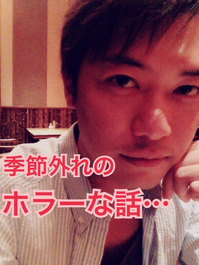 f:id:gen-ron:20160921230712j:plain