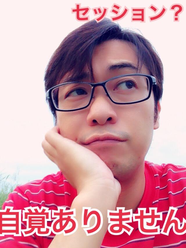 f:id:gen-ron:20160925150830j:plain
