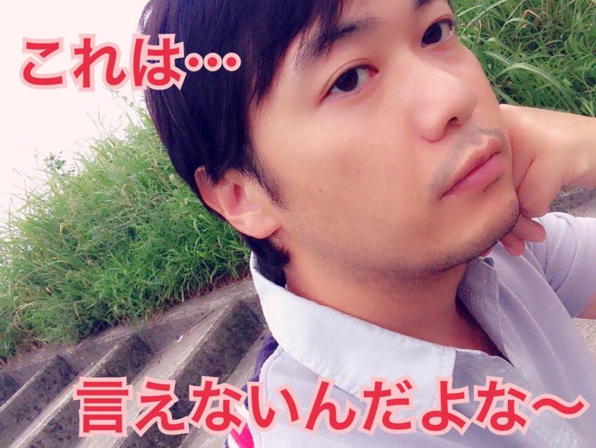 f:id:gen-ron:20160926225013j:plain