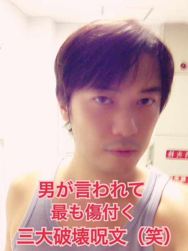 f:id:gen-ron:20161014012345j:plain