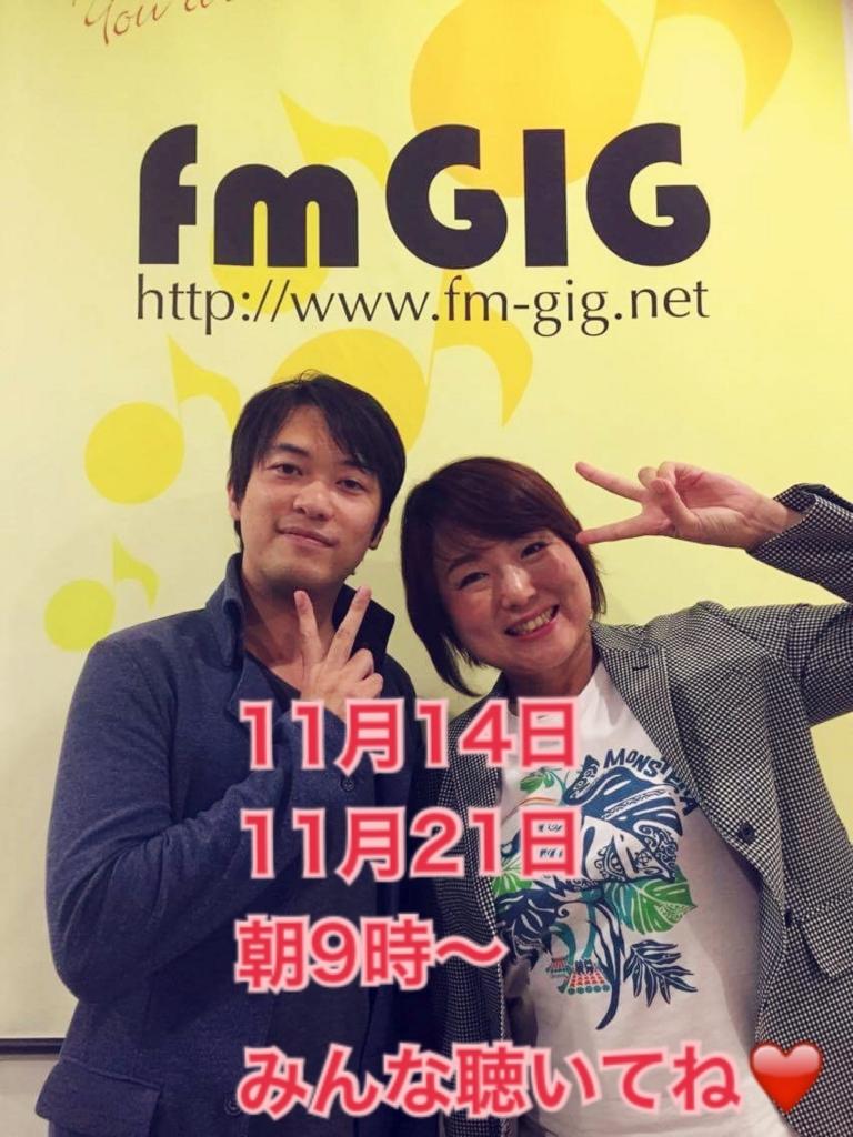 f:id:gen-ron:20161014192712j:plain