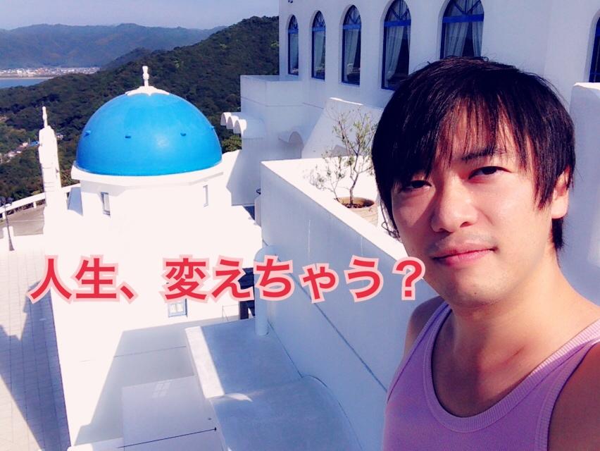f:id:gen-ron:20161113003514j:plain