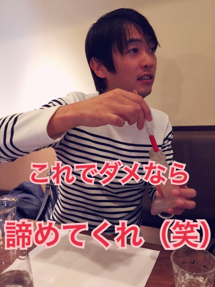 f:id:gen-ron:20161124185117j:plain