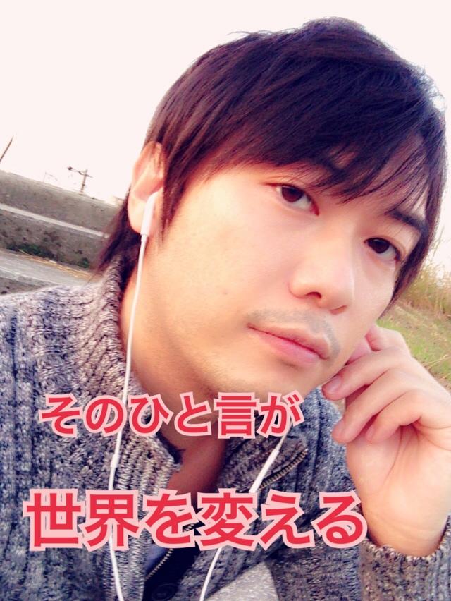 f:id:gen-ron:20161202222427j:plain
