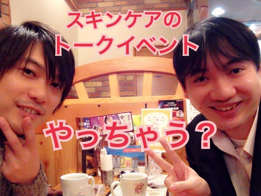 f:id:gen-ron:20161210022635j:plain
