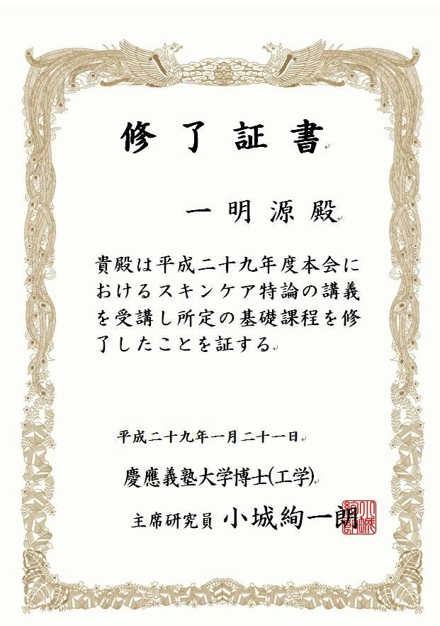 f:id:gen-ron:20161214212708j:plain