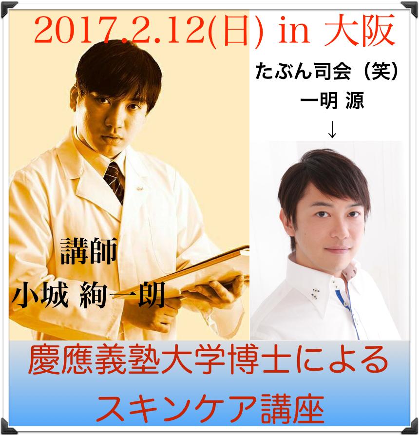 f:id:gen-ron:20161219182336j:plain