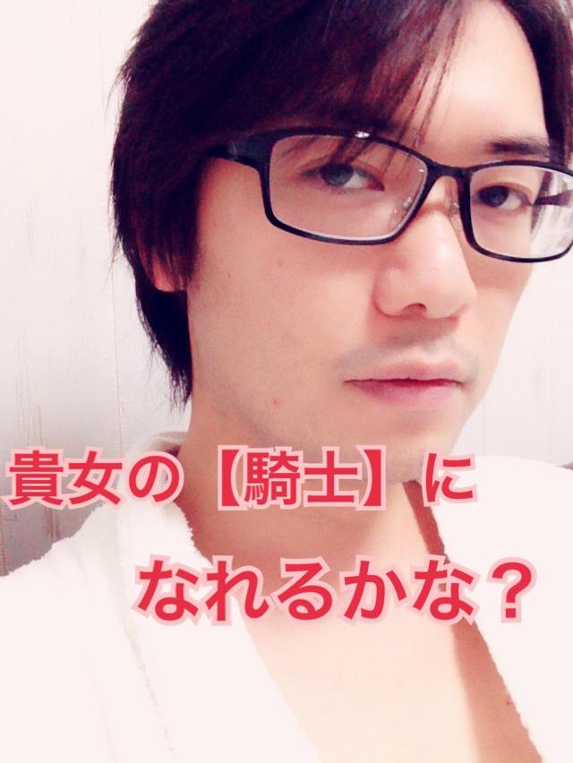 f:id:gen-ron:20161228003318j:plain