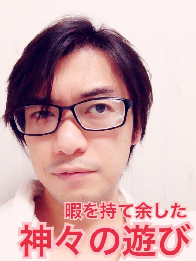 f:id:gen-ron:20170112030947j:plain