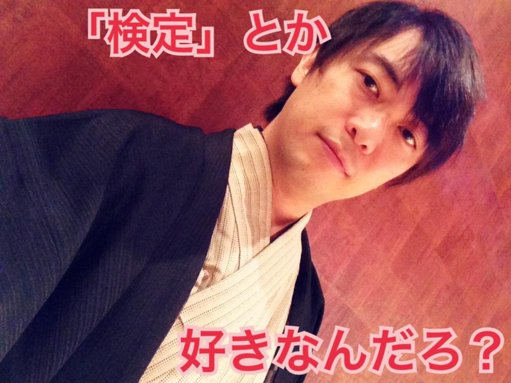 f:id:gen-ron:20170113161249j:plain