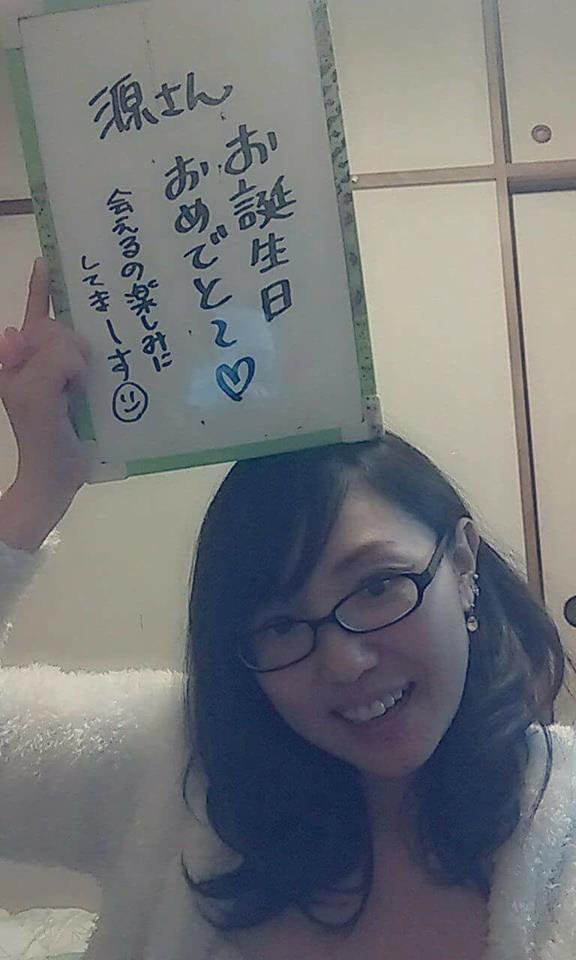 f:id:gen-ron:20170127003222j:plain