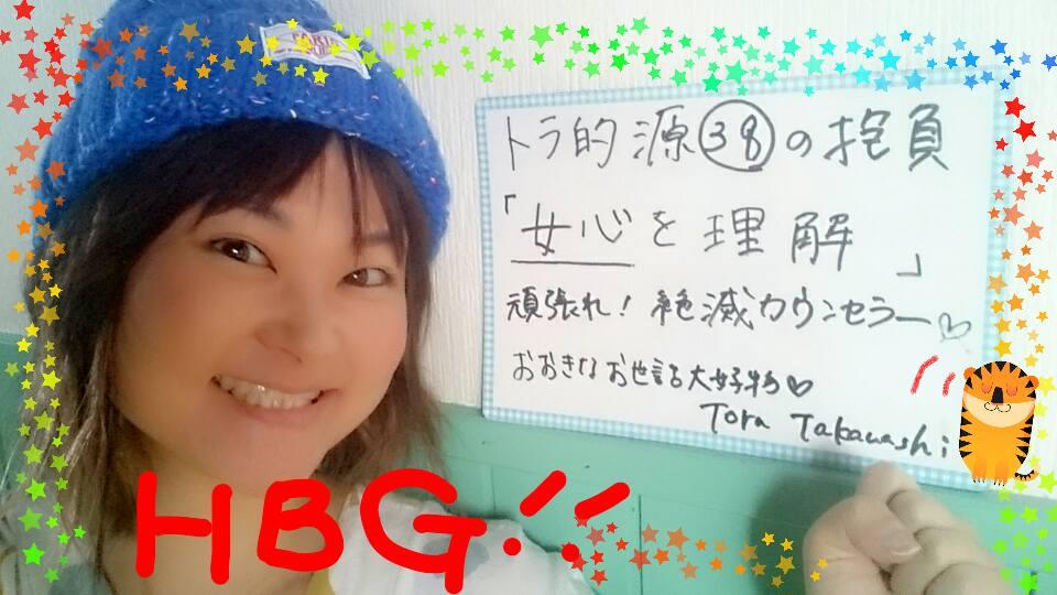 f:id:gen-ron:20170127003318j:plain