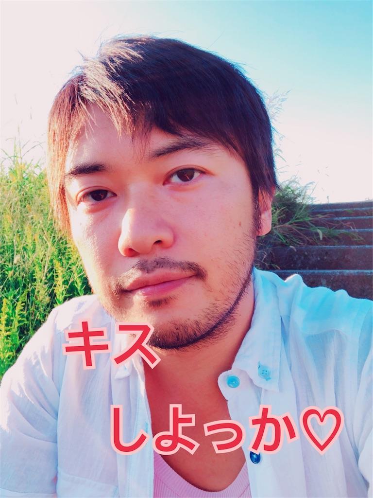 f:id:gen-ron:20171018003934j:image