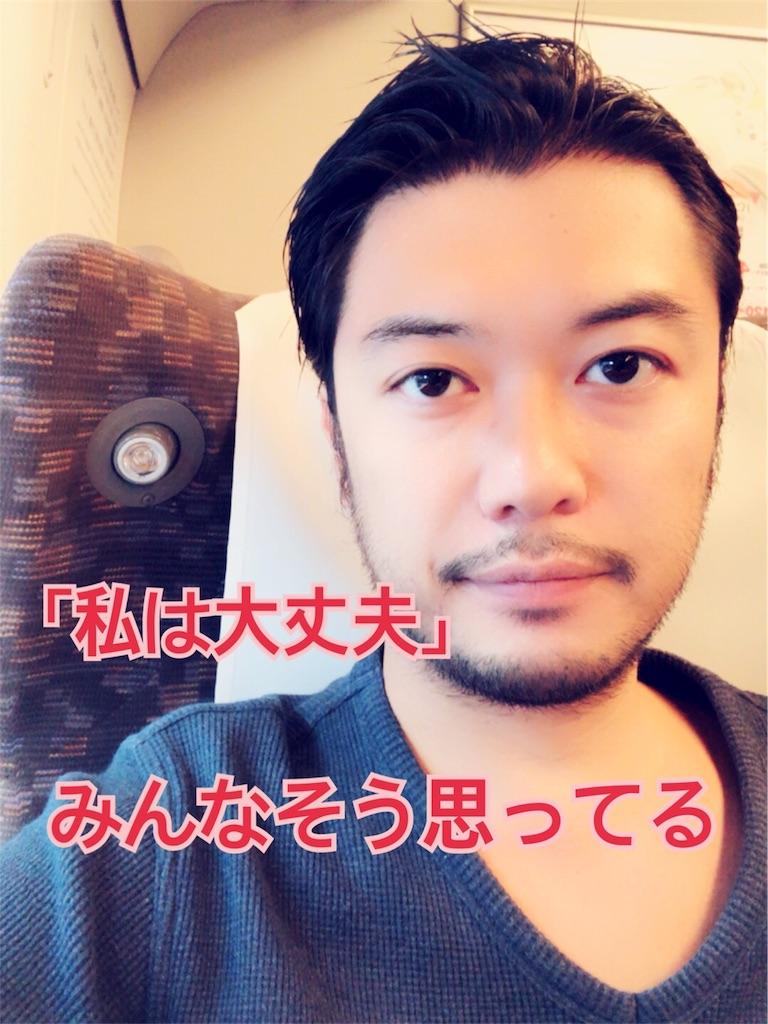 f:id:gen-ron:20171025005402j:image
