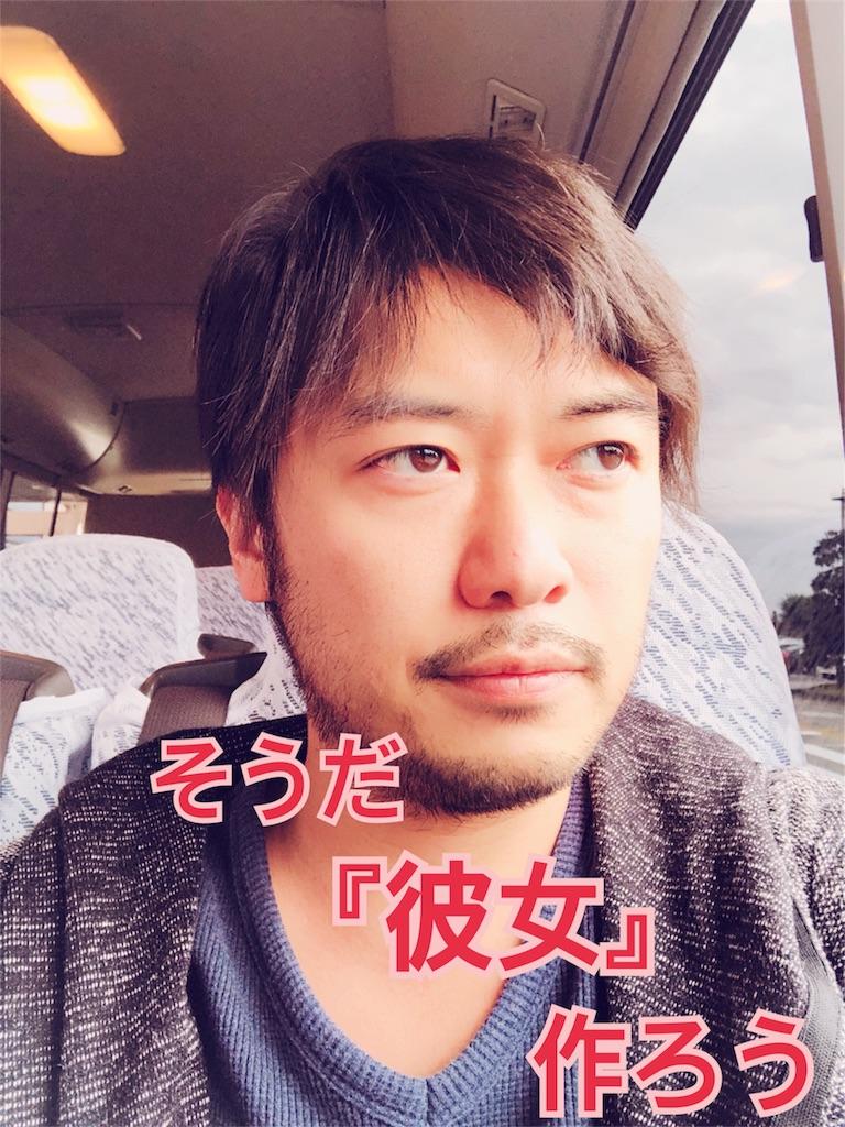 f:id:gen-ron:20171106011514j:image