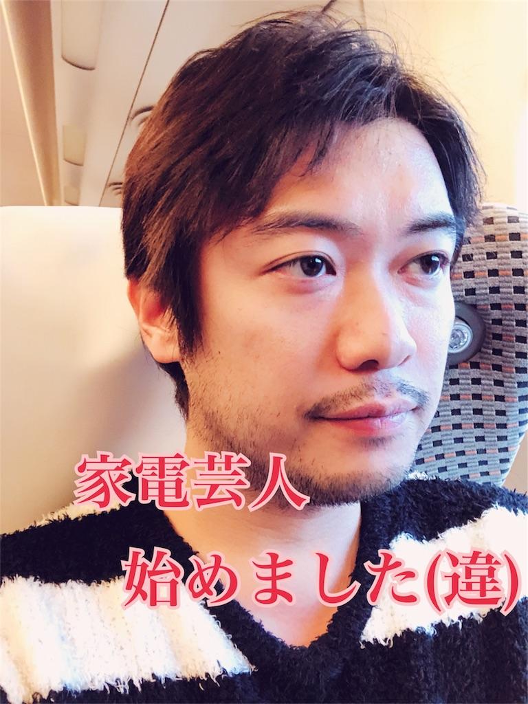 f:id:gen-ron:20171230164433j:image