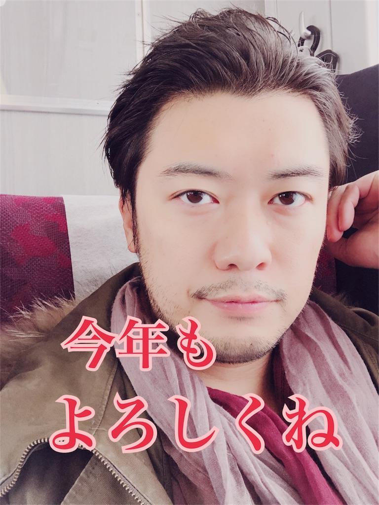 f:id:gen-ron:20180105025313j:image