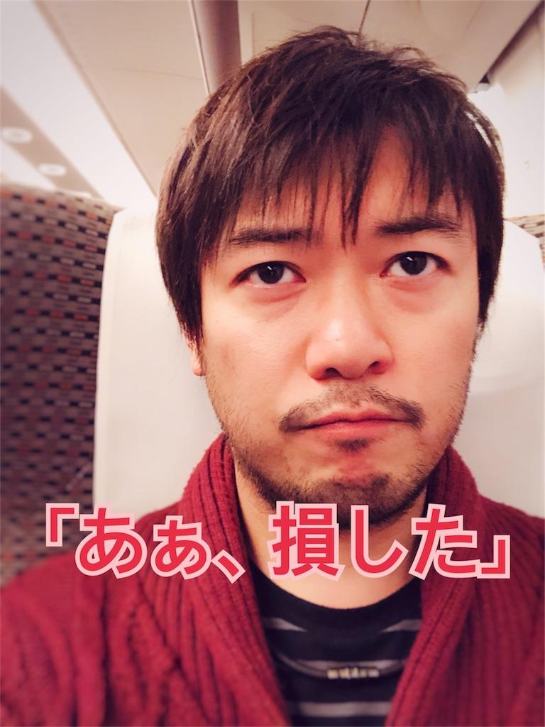 f:id:gen-ron:20180219182750j:image