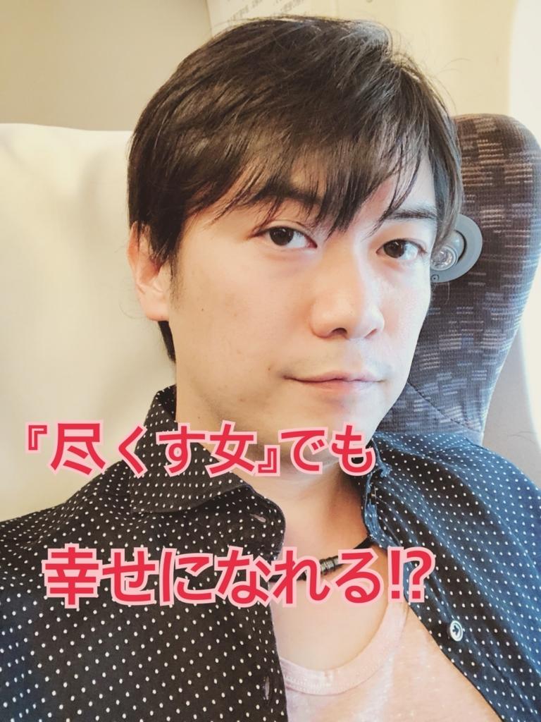 f:id:gen-ron:20180609002436j:plain