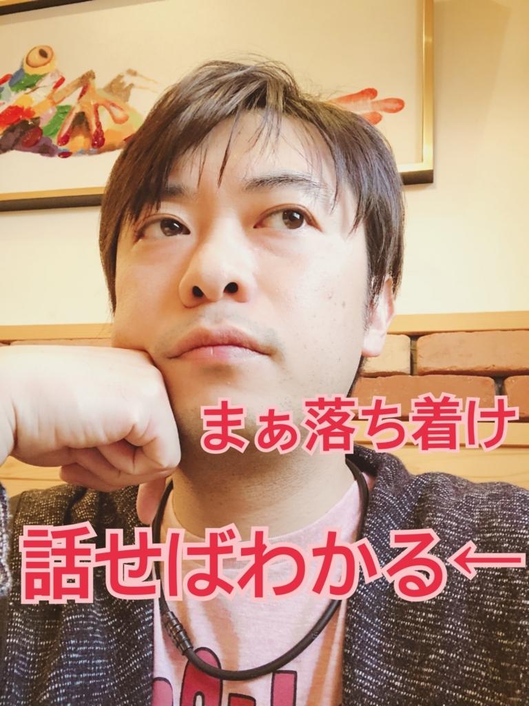 f:id:gen-ron:20180619185119j:plain