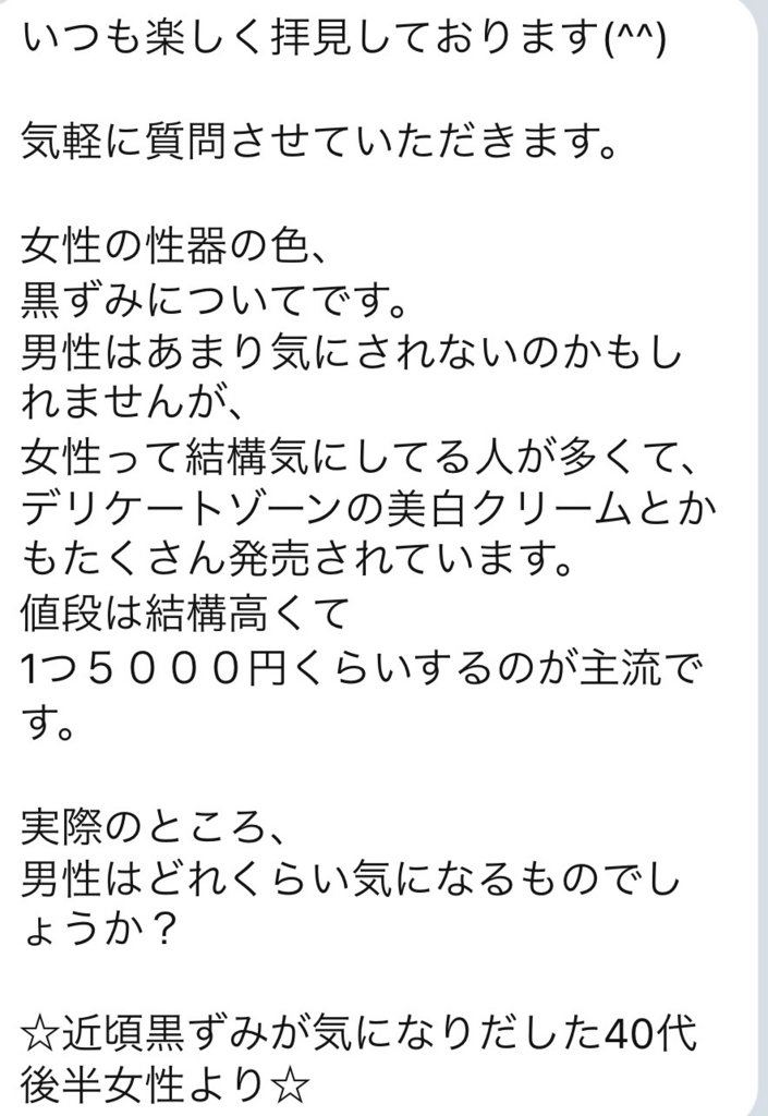 f:id:gen-ron:20180627010805j:plain