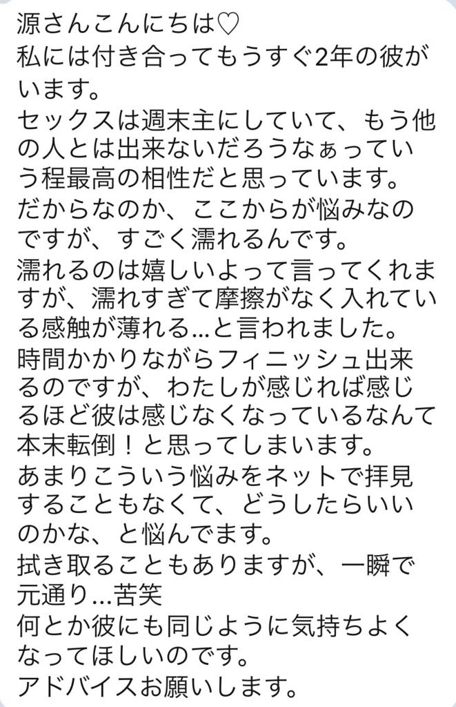 f:id:gen-ron:20180630004648j:plain