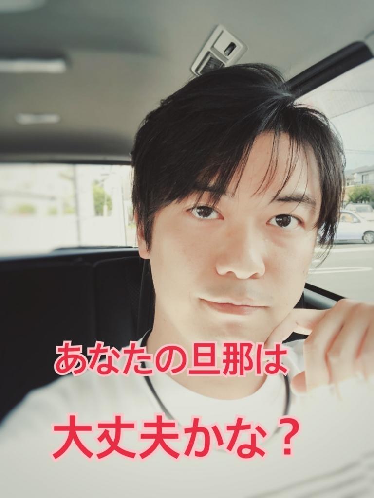 f:id:gen-ron:20180705013723j:plain