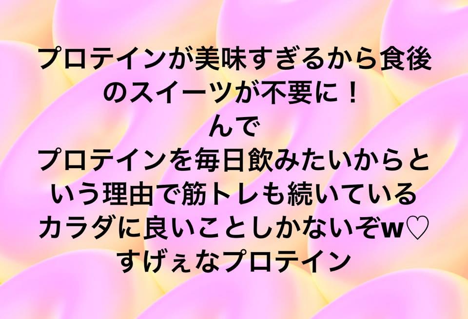 f:id:gen-ron:20180711030742j:plain