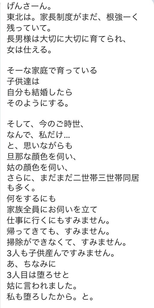 f:id:gen-ron:20180715023620j:plain