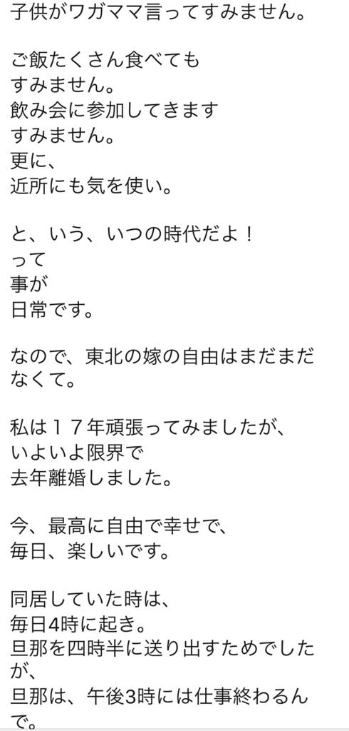 f:id:gen-ron:20180715023637j:plain