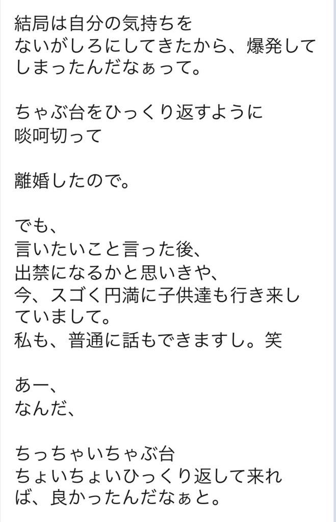 f:id:gen-ron:20180715023705j:plain