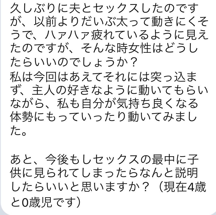 f:id:gen-ron:20180716005102j:plain