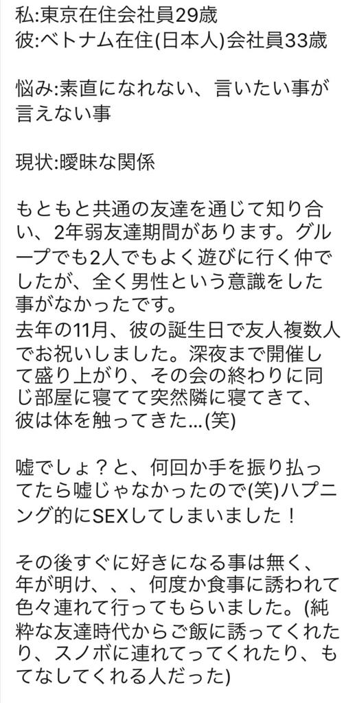 f:id:gen-ron:20180816014256j:plain