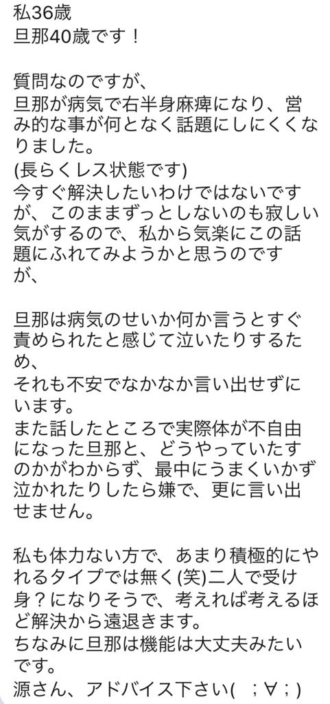f:id:gen-ron:20180823155232j:plain