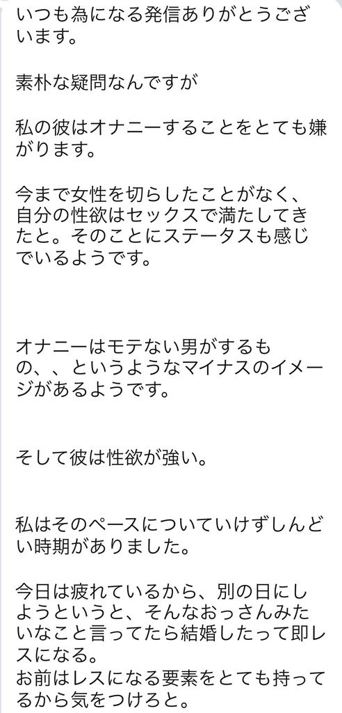 f:id:gen-ron:20180905182118j:plain