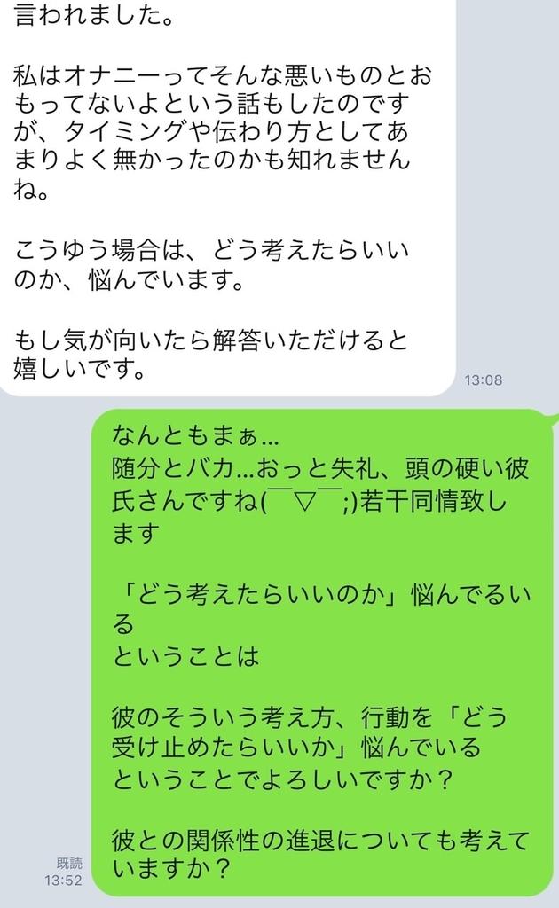 f:id:gen-ron:20180905182126j:plain