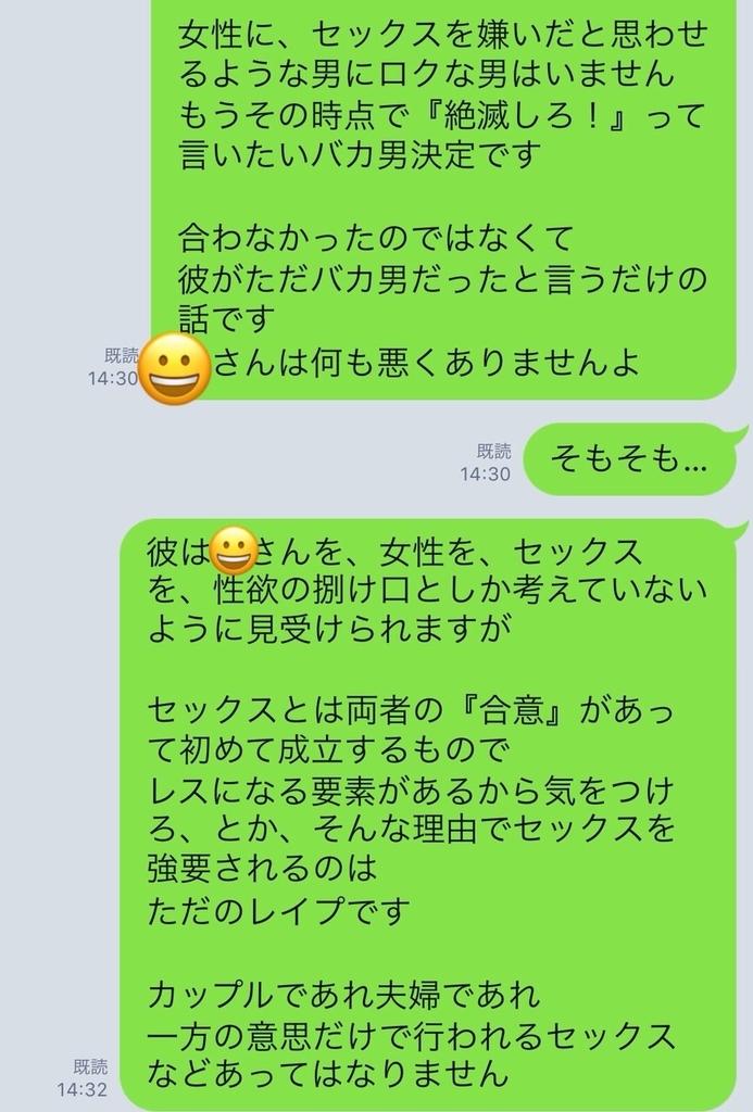 f:id:gen-ron:20180905182141j:plain