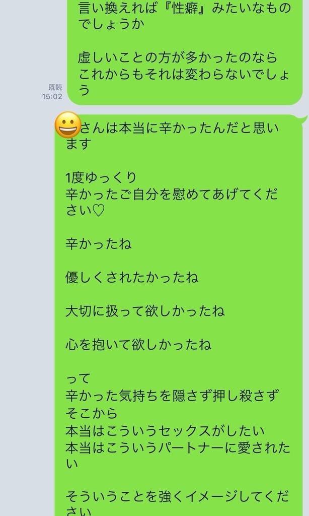 f:id:gen-ron:20180905182447j:plain