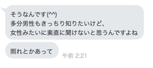 f:id:gen-ron:20180924175130p:plain