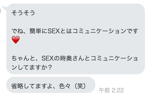 f:id:gen-ron:20180924175143p:plain