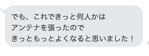 f:id:gen-ron:20180924175250p:plain