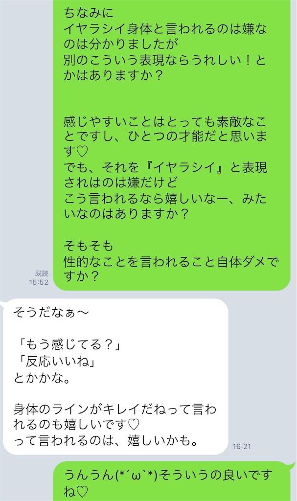 f:id:gen-ron:20181201174057j:image
