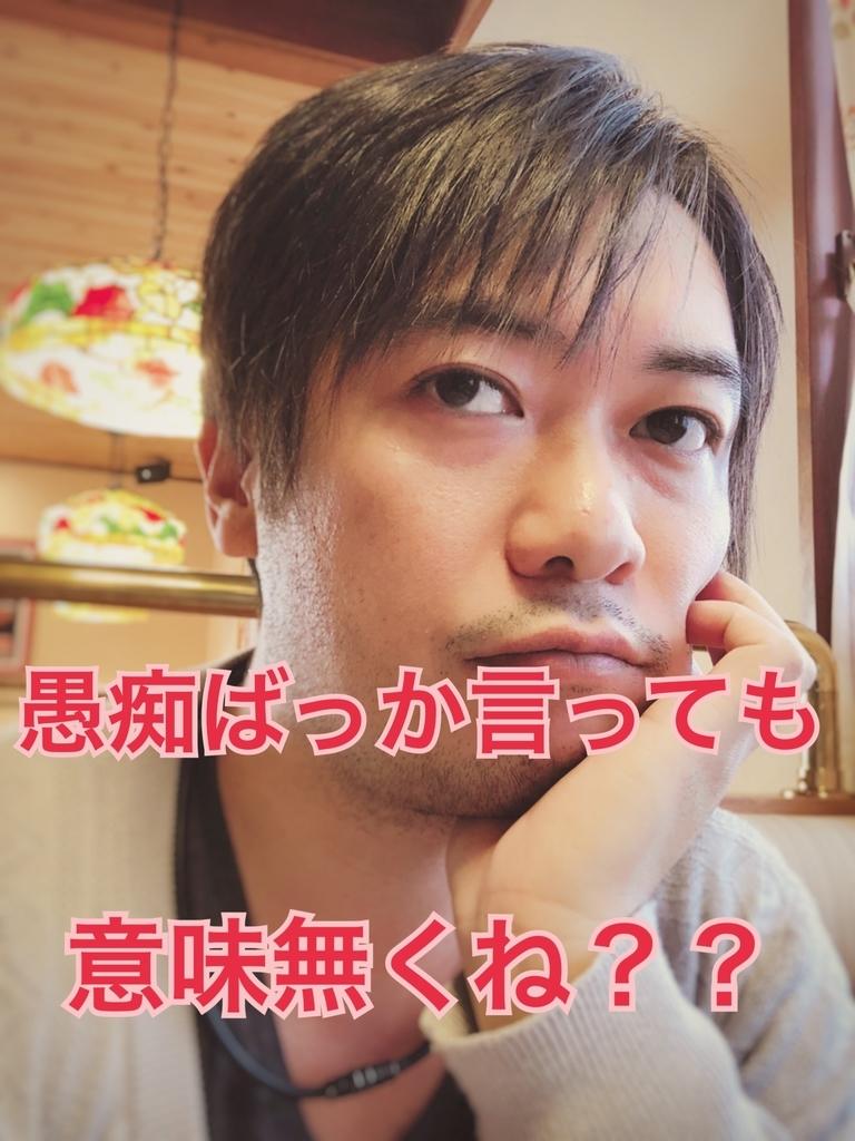 f:id:gen-ron:20181219181204j:plain