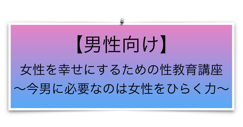 f:id:gen-ron:20181224010250p:plain