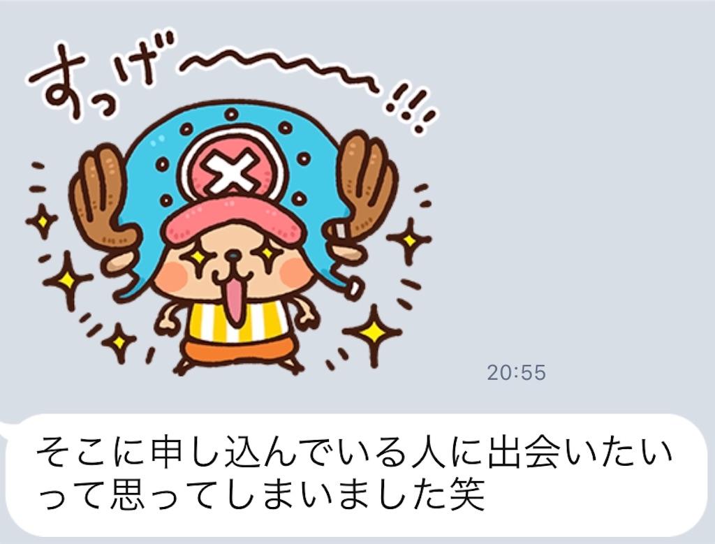 f:id:gen-ron:20181229123534j:image
