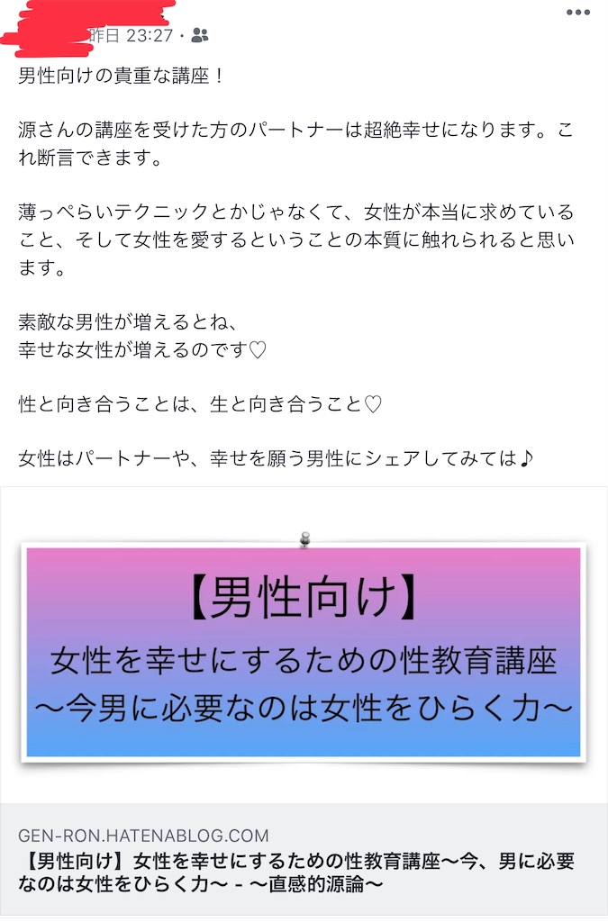 f:id:gen-ron:20181229123721j:image