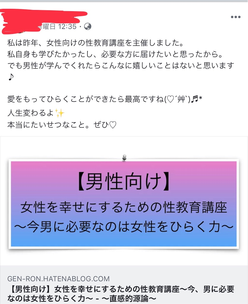 f:id:gen-ron:20181229123725j:image