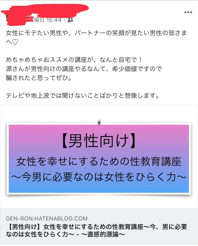 f:id:gen-ron:20181229123730j:image