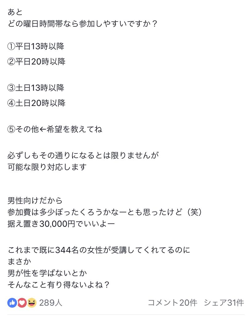 f:id:gen-ron:20181229185254j:plain