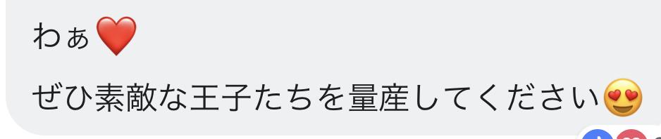 f:id:gen-ron:20181229192236j:plain